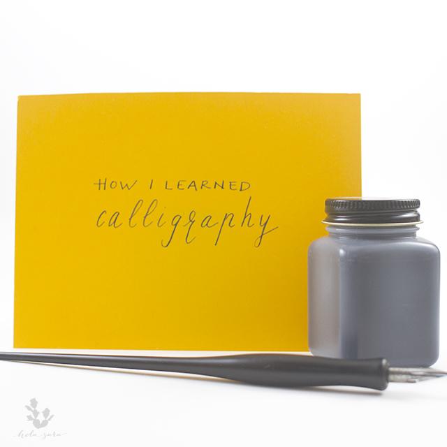 calligraphy_image_4