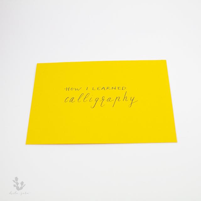 calligraphy_image_5